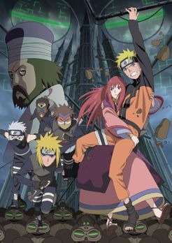 Naruto Shippuuden The Movie 4: The Lost Tower - NARUTO SHIPPUDEN THE MOVIE 4,...